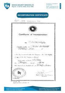 certification 2