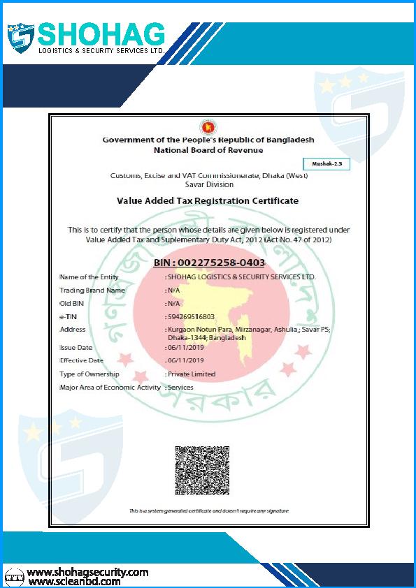 VAT certification